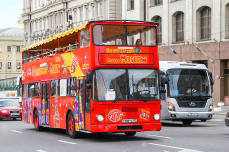 Moscow, Russia - June 2, 2013: Red sightseeing bus MAN SD200 in the city street.