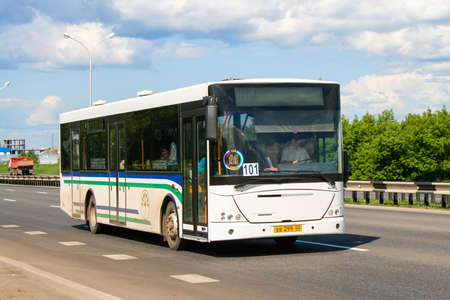 Ufa, Russia - June 4, 2008: White suburban bus Nefaz 52997 (VDL Transit) at the interurban road.