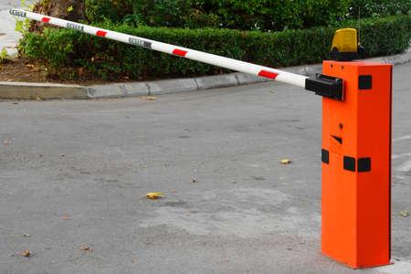 schlagbaum: Automatische Schranke mit Sign Ausfahrt Private Zone