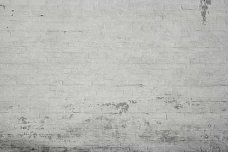 roughness: Grey Old  Roughness Plastered Wall Background Texture Closeup Stock Photo