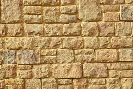 overbuilding: Urban Street Limestone Stone Wall From Rough Slab And Block Background Texture, Vintage Modern Facade, Horizontal Image With Copy Space, Close Up Front View,
