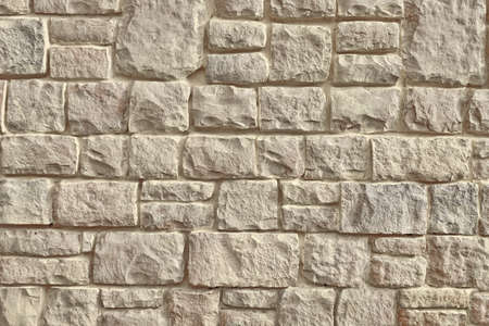 Urban Street Limestone Retain Stone Wall From Rough Slab And White Block Background Texture, Vintage Modern Facade, Horizontal Image With Copy Space, Close Up Front View,