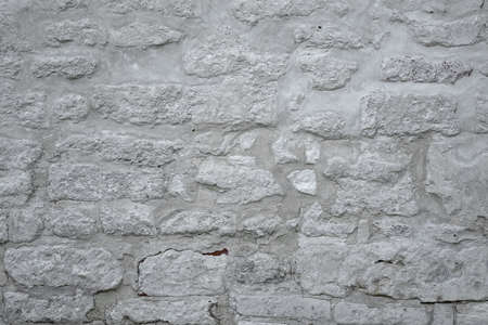 white washed: Old White Washed Brick Wall Abstract Horizontal Background Texture Or Studio Backdrop. Home Or Loft Design Element In Modern Vintage Style