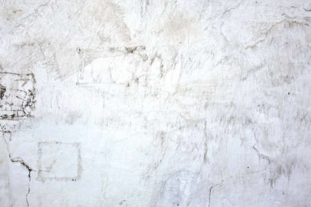 White Plastered Brick Wall Texture. Whitewash Brick Wall Seamless Surface. Abstract White Wash Background. White Brickwall Wallpaper. White Painted Retro Wall Built Structure. Reklamní fotografie