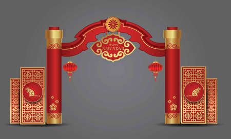 Chinese entrance arch design vector illustration. Stylish banner. Symbols, attribute: rat, gold, red, neon, lantern, frame, arch, sakura.