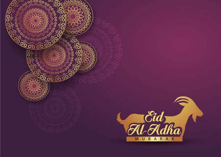 Eid Al Adha Calligraphy Text with goat illustration for eid Mubarak Celebration Background. Vector Illustration