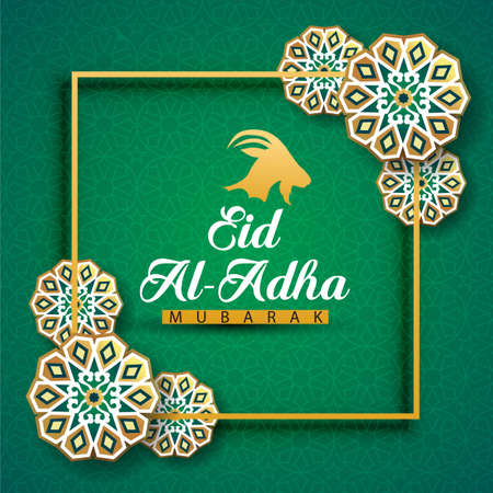 vector illustration. Muslim holiday Eid al-Adha. golden sheep. graphic design decoration kurban bayrami. month lamb and a lamp.vector illustration. green background