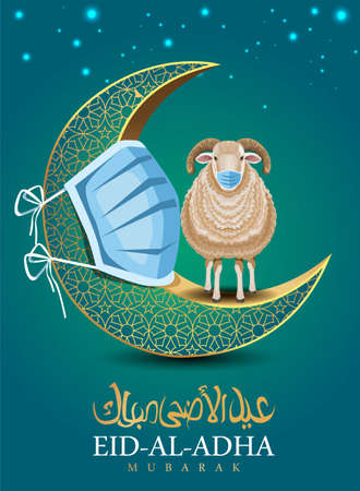 Islamic Holiday Eid Al Adha Mubarak With Sheep, mask and Crescent. Design For Islam Festival Kurban Bayram Card or Poster.Translation from Arabic: Eid al-Adha. coronavirus covid-19 concept. 일러스트