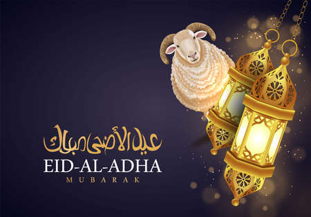 Eid al Adha islamic design, traditional lantern and arabic calligraphy, template black background with sheep. greeting card vector illustration