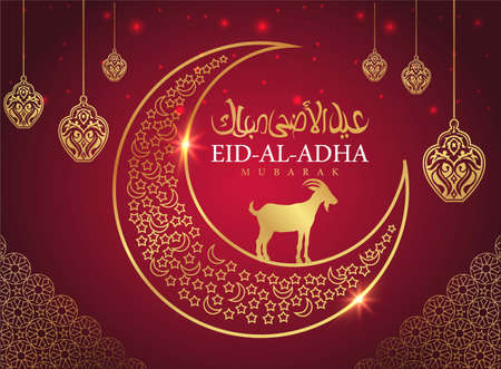 Arabic calligraphy text of Eid Mubarak for the celebration of Muslim community festival Eid Al Adha. Greeting card with sacrificial sheep and patterned crescent red background. Vector illustration.