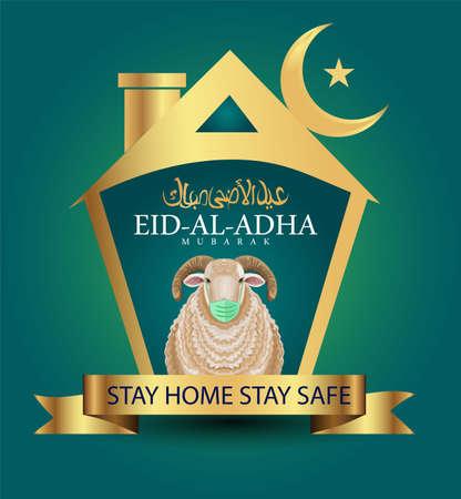 Islamic Holiday Eid Al Adha Mubarak With Sheep, mask and Crescent. Design For Islam Festival Kurban Bayram Card or Poster.Translation from Arabic: Eid al-Adha. Virus covid-19 concept.