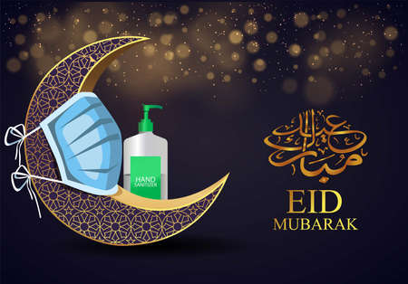 Postcard for muslim eid feast - Vector pattern abstract illustration crescent in mask and sanitizer. coronavirus, covid-19 concept - Symbol holy month of Ramadan Kareem, eid mubarak Vettoriali