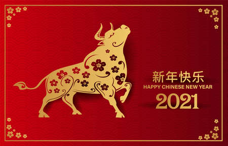 2021 Happy Chinese new year with Ox Zodiac sign and red color background for banner, greeting card, flyers, poster. vector illustration design (Chinese Translation : happy Chinese new year)