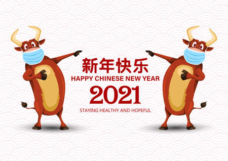 2021 Happy Chinese new year with Ox Zodiac sign. banner, greeting card, flyers, poster. Vektorové ilustrace