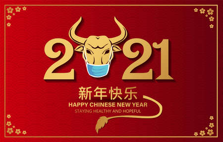 2021 Happy Chinese new year with Ox Zodiac sign. banner, greeting card, flyers, poster.