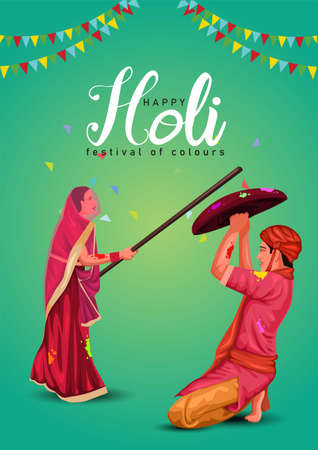 happy holi indian festival. women beat up men with long sticks as a ritual in the Lathmar . vector illustration 일러스트