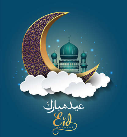 Eid Mubarak Design Background. Vector Illustration for greeting card, poster and banner. (Arabic translation : Eid Mubarak)