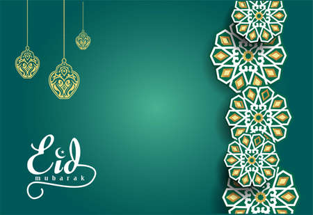 Eid mubarak background with floral patterns, lanterns, Greeting card, invitation for muslim community. Vector illustration in new style.