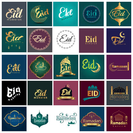 eid mubark and ramadan kareem logo set. vector illustration design