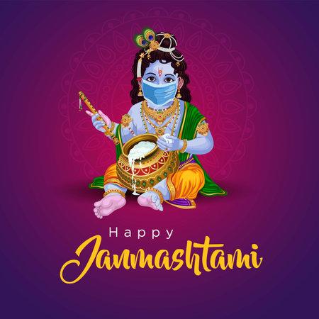 Little Krishna with flute and pot, happy Janmashtami yellow background. vector illustration. corona virus covid-19 concept Vector Illustration