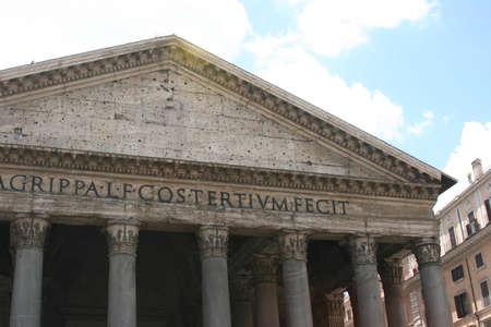 이탈리아 로마 유적