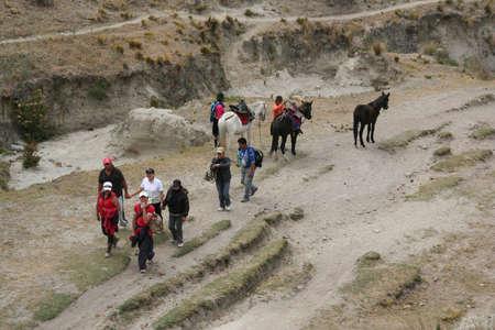 エクアドルの山