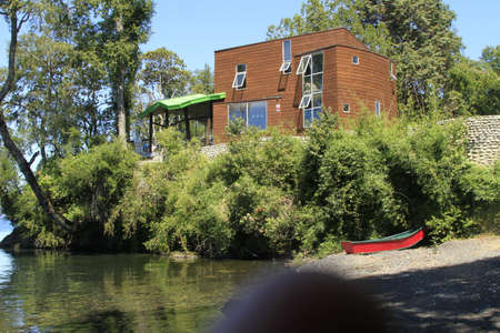 siete: Lican Ray Lake District Chile Stock Photo