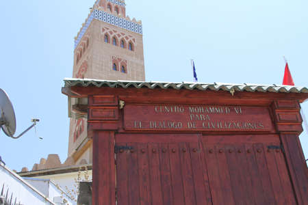 civilisations: Mosque at Coquimbo Chile
