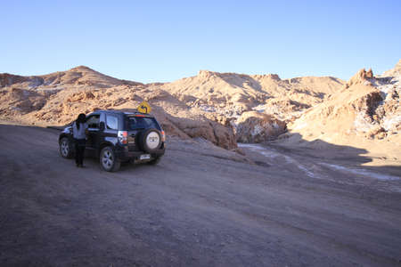 Valle del luna - valley of the moon, in atacama, chile photo