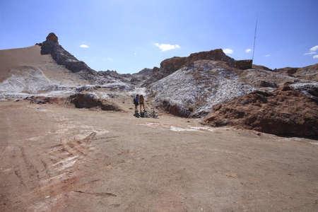 Valle del luna - valley of the moon, in atacama, chile