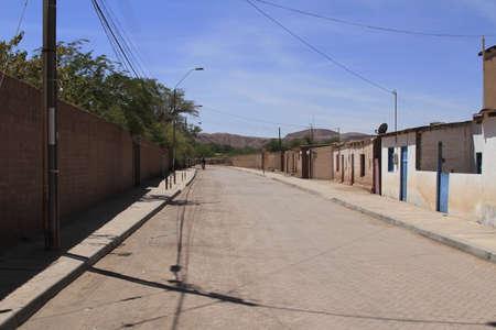 san pedro: San Pedro de Atacama