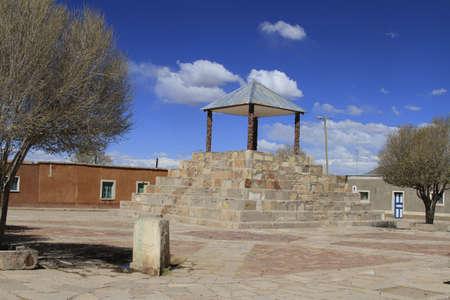 eduardo: Small town, San Cristobal, Eduardo Alveroa, Uyuni Bolivia, Stock Photo