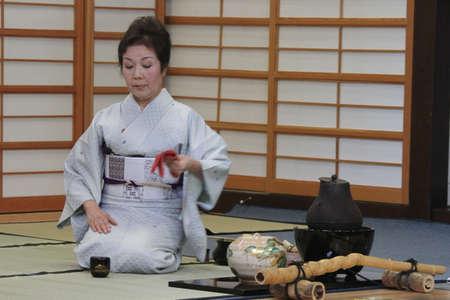 Tea Ceremony - Cherry Blossom Festival