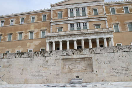 Chaning of guards at Greek Parliament Banco de Imagens