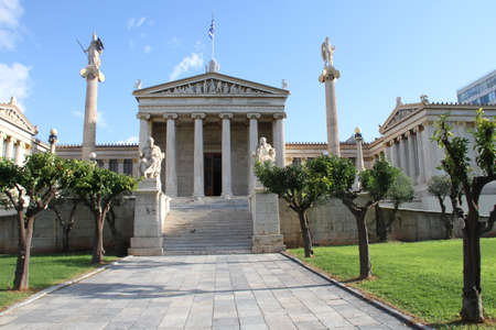 Classical, buildings in Athens, Greece Editöryel