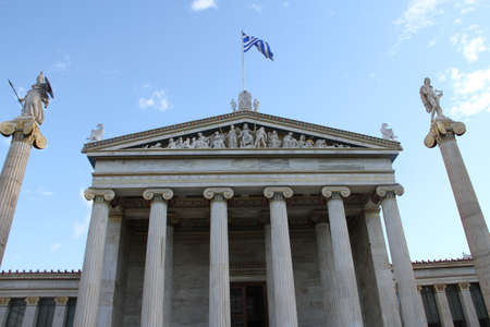 Classical, buildings in Athens, Greece Stok Fotoğraf