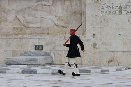 Chaning of guards at Greek Parliament Editorial