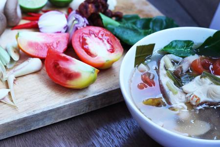 Fish soup (Thailand Food)
