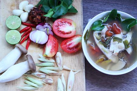 produits alimentaires: Soupe de poisson (Thaïlande aliments) Banque d'images