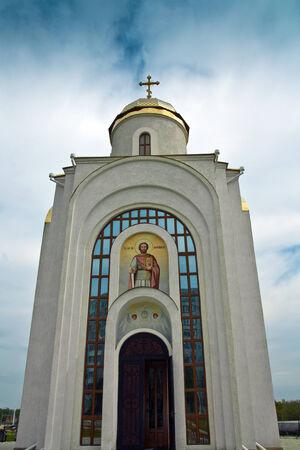 ortodox: Ortodox church with ikon above door Stock Photo