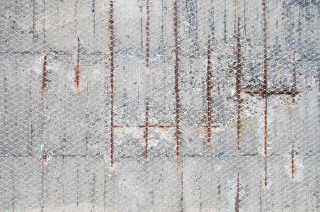 Reinforced Concrete Texture Stock Photo