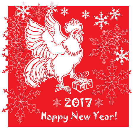 2017 Happy New Year greeting card. Chinese New Year of the red Rooster. Vector Illustration.