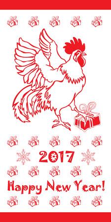 2017 幸せな新年のグリーティング カード。赤鶏の中国の旧正月。ベクトルの図。