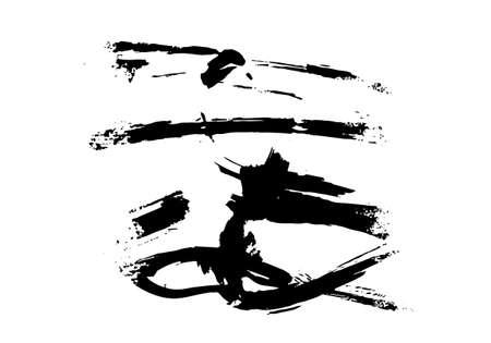 figured: Vector figured brush strokes. Brush and ink. Illustration
