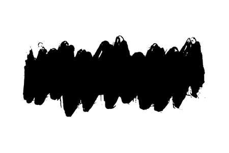 figured: figured brush strokes. Brush and ink.