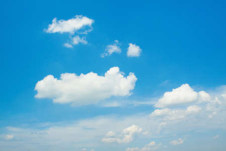 nebulosity: Blue sky with clouds. The sky with clouds for background. Nature background