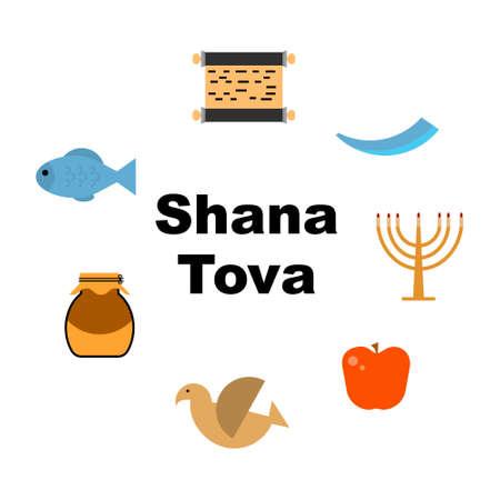 Vector illustration. Set of icon for Jewish New Year. Traditional symbols of Jewish culture.  Illustration