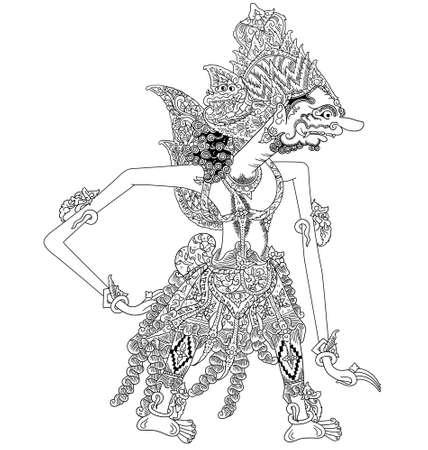 Bomawikata. Illustration