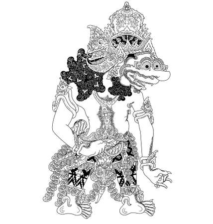 Baka Illustration