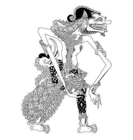 Cakil Illustration